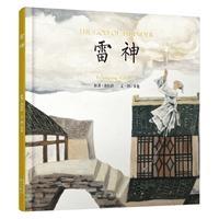 岑龙古典中国风作品系列:雷神