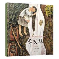 岑龙古典中国风作品系列:长发妹