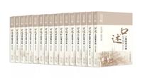 上海改革开放40年口述系列丛书