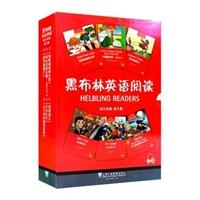 黑布林英语阅读(初三年级 第3辑)