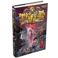 墨多多谜境冒险 :阳光版2·隐匿的巫女面具