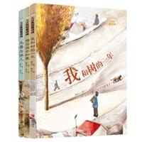 给中国孩子的自然文学启蒙绘本:大自然的邀请函系列(精装3册)