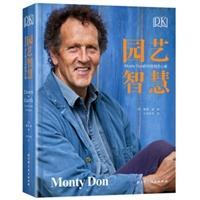 DK园艺智慧:Monty Don的50年园艺心得(精装)