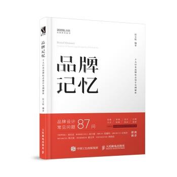 品牌记忆:十大行业品牌标志设计案例解析