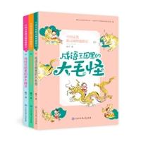 中��文化精�`城堡漫游�(第一�)