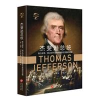 华文全球史008·杰斐逊总统:独立战争、国父时代与共和思想在美国的滥觞