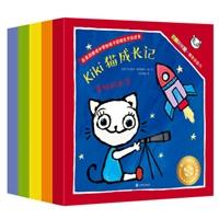 Kiki猫成长记(套装共25册)