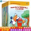 培生启蒙英语分级阅读(橙色卷)