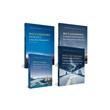 城市安全风险管理丛书