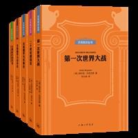 贝克知识丛书(共5册)