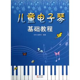 高中电子琴儿童教程-百道网基础指数数学题的教学设计图片