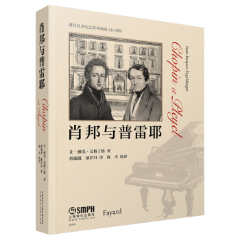 肖邦与普雷耶 谨以此书纪念肖邦诞辰210周年