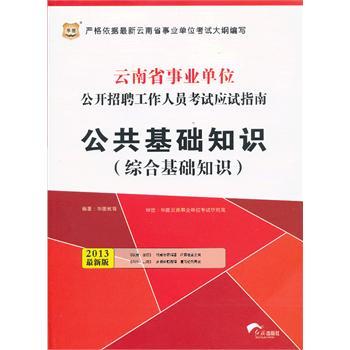 人口老龄化_2013年云南省人口