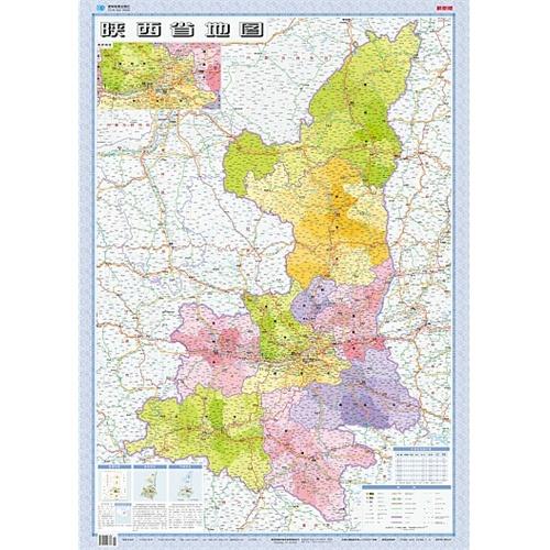 (2015年最新版本)1:90万陕西省地图(最新版套封)