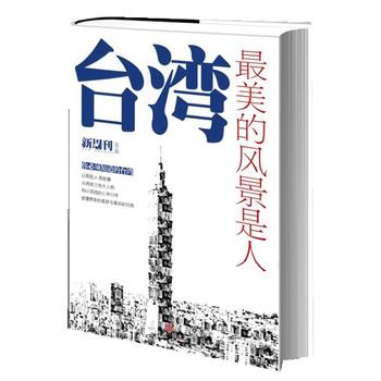 台北风景手绘钢笔