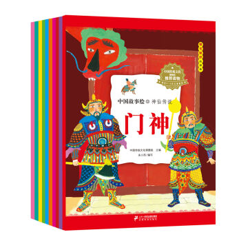 中国故事绘.传统节日(共6册)春节/元宵节/清明节/端午节/中秋节/重阳节
