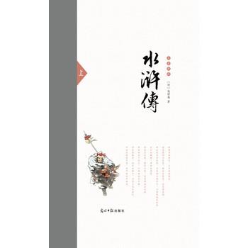 宁丹字体十字绣图