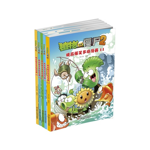 植物大战僵尸2·极品爆笑多格漫画(11-15)套装