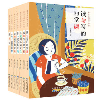 桂文亚阅读小学堂系列(套装共7册)