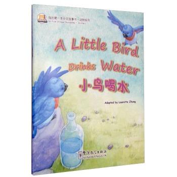 我的第一本中文故事书·动物系列:小鸟喝水
