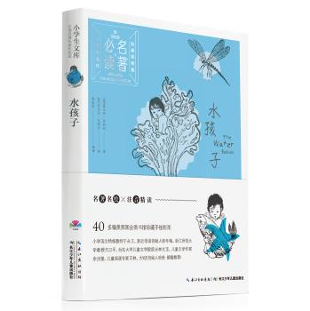 2017小学生制作台历