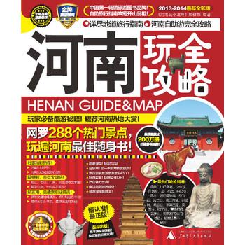二七纪念塔  3.郑州动物园  4.河南博物院  5.中国绿博园  6.