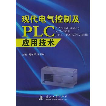 1.4 刀架快速移动控制   4.1.5 冷却泵电动机的控制  4.
