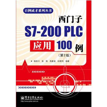 西门子plc二分频电路