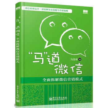 江西新华文化广场 2014年04月07日 04月13日 经济管理类图书销量排...
