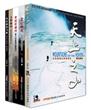 行无疆旅游探险丛书(全五册)