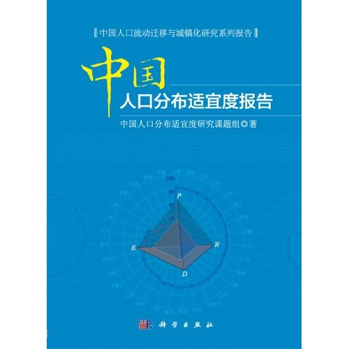 中国人口多少合适_最新上架 飞龙书店888 孔夫子旧书网
