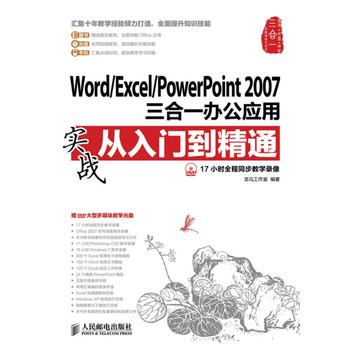 excel2007模板路径