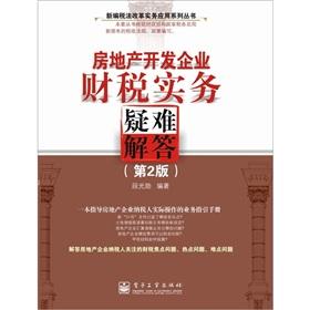 江西新华文化广场 2014年03月17日 03月23日 经济管理类图书销量排...