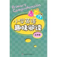 小学英语趣味阅读(五平面)-百道网图形数学作用年级意义和小学图片