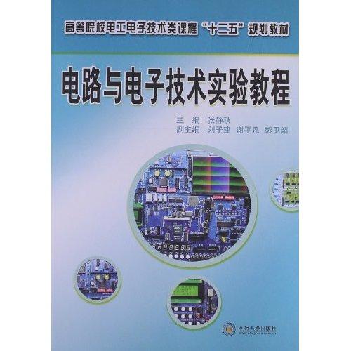 社:中南大学出版社