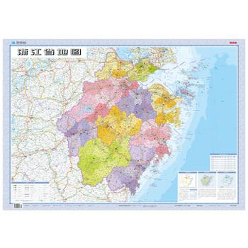 (2014年)1:80万浙江省地图(最新版套封折叠图)