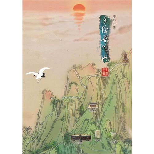 手绘普陀山-百道网