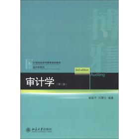 21世纪经济报 出版地_企业介绍 21世纪经济报道