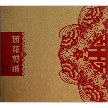 中国民间美术丛书:团花剪纸