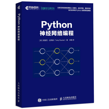 Python绁炵粡缃戠粶缂栫▼