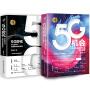 项立刚 5G时代与5G机会(套装2册)