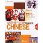 阶梯汉语 中级口语 3