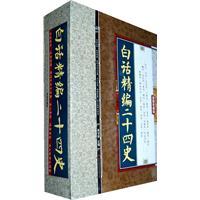 中国古籍白话解析全集 - 后羿 - 含泪的    射手