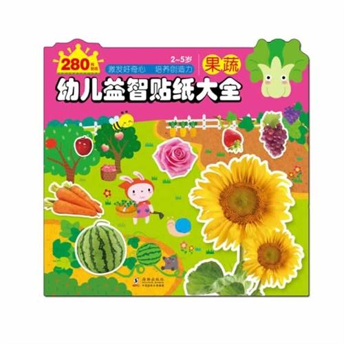 幼儿益智贴纸大全:果蔬篇(适合2-5岁孩子,280枚贴纸可图片