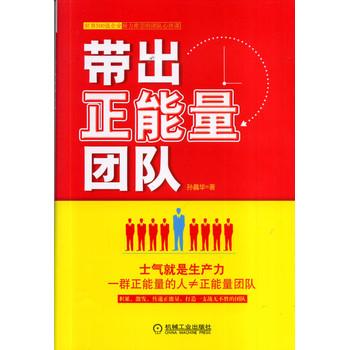 江西新华文化广场 2014年11月03日 11月09日 经济管理类图书销量排...