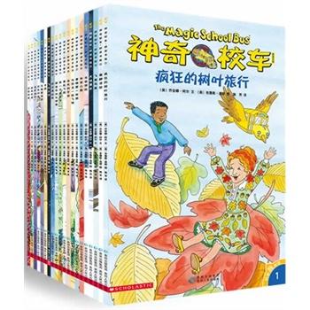 神奇校车•桥梁书版(全20册)