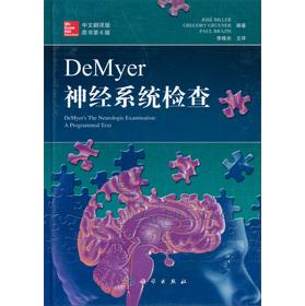 DeMyer神经系统检查(原书第6版)