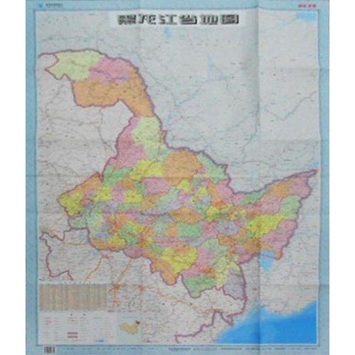 1:150万黑龙江省地图(最新版套封折叠图)