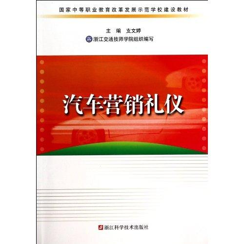 汽车v汽车礼仪十堰n3黄海图片