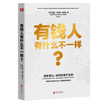 北京联合出版公司